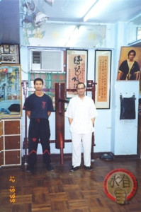 SIFU SERGIO WITH SIFU LEUNG TING AT HIS HQ HONG KONG 1999