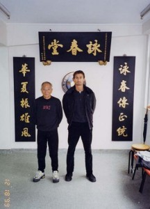 SIFU SERGIO WITH THE SON OF GRANDMASTER YIP MAN YIP CHUN HONG KONG 1999
