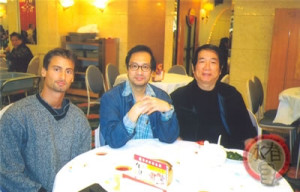 SIFU SERGIO HAVING DIM SUM WITH SIFU LEUNG TING AND SIFU TAM HUNG FAN HONG KONG 1999
